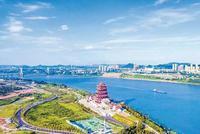 2019小镇中国(湘潭)大会将于7月18日召开