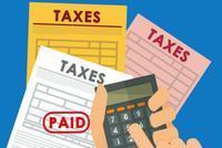 法国参议院投票通过向互联网巨头征收数字税