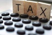 法国计划今年起向互联网巨头征收数字税