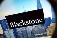 黑石集团Q2管理资产5455亿美元 超最高分析师预估