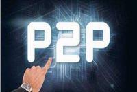 陆金所计划退出P2P? 最新回应:网贷业务正常运营