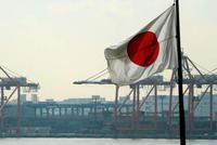 日本央行官员再提反转利率 以期降低宽松预期