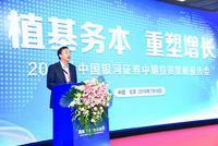 """中国银河证券陈亮:投资者正静待资本市场""""拐点""""到来"""