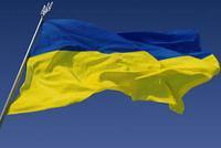 乌克兰央行将主要利率下调至17%