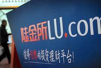 陆金所宣布退出网贷业务? 被收紧的网贷未来黯然无光
