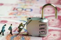 经参:进一步提升金融体系与实体经济适配性