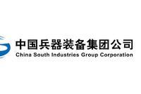 财富世界500强下降最快中国公司:中国兵器装备集团