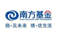 南方基金员工持股计划落地 130位员工间接持股8.53%