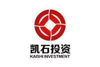 基金公司股权激励持续扩容 凯石基金递交申请材料