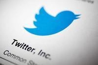 推特第二季度营收8.41亿美元超预期 盘前涨4%