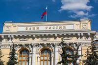 俄罗斯央行降息25基点 称考虑进一步放松政策