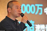 暴风冯鑫被采取强制措施 冯鑫曾称:视频的生意做错了