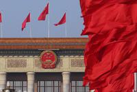 政治局会议:实施积极的财政政策和稳健的货币政策