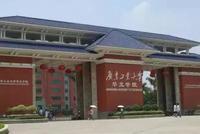 广东工业大学附属华立大学拟上市:一年盈利2.3亿元