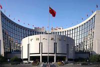 央行有关负责人表示:降准支持实体经济发展