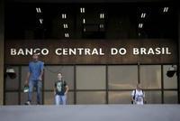 巴西宣布降息 四小时内已有四家央行效仿美联储降息