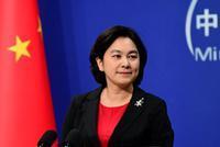 美禁止采购华为等5家中国公司电信设备 外交部回应