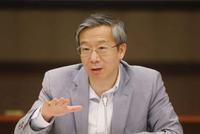 易纲:中国作为负责任的大国 不搞竞争性贬值
