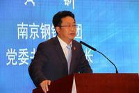 南京钢铁董事长黄一新:近三年投50多亿建设生态钢企