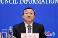 """商务部解读:上海自贸区临港新片区""""新""""在哪?"""