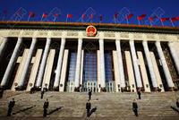国务院:在上海自贸区新片区设立联合创新专项资金