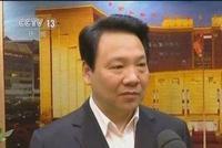 陈雨露:人民币汇率贬值跟所谓的汇率操纵毫无关系