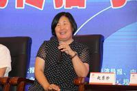 恒丰集团赵秀珍:企业文化就是教人如何做人如何做事