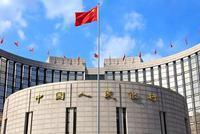 央行回应美将中国列为汇率操纵国:严重破坏国际规则