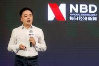 卢嵘:中国房地产行业未来将从产品时代进入资产时代