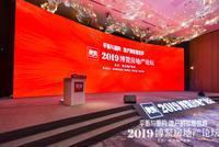 王冰凝:房地产作为中国最好理财工具的时代结束了