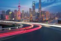 经济日报评建设上海自贸区:打造新高地 培育新优势