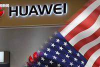 外媒:白宫下令禁止政府机构购买华为中兴等中企产品