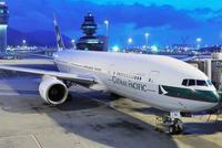 国泰航空披露信息泄露事件经过 法律界人士:不可接受