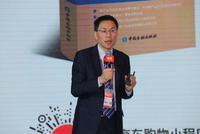 郭杰群:国内房地产难以直接弯道超车从开发到金融