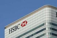 汇丰银行CEO突然卸任:股价应声下跌 裁员接踵而至