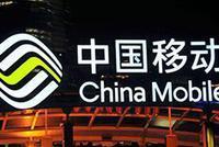 中国移动下半年5G商用会如何部署?