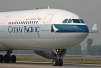 国泰航空警告全体员工:参加违法示威就解雇
