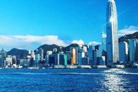中国新城镇2019中期业绩投资者电话会议8月12日举行