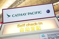 非法集会导致香港机场停止运作 国泰航空:强烈谴责