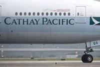 国泰航空员工被曝再次突破职业道德下限