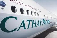 被曝有员工泄露港警航班信息 国泰航空居然承认了