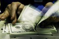 美国银行认为其10年期美债收益率展望面临下行风险