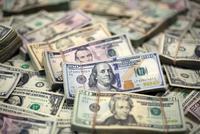 美债收益率迅速下挫 创历史新低或指日可待