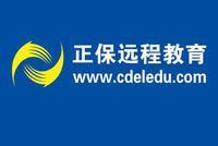 正保远程教育中期业绩投资者电话会议8月14日举行