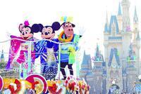 中消协表态 支持对上海迪士尼提起诉讼
