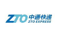 中通快递2019中期业绩投资者电话会议8月16日举行