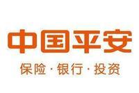 中国平安2019中期业绩投资者电话会议8月16日举行