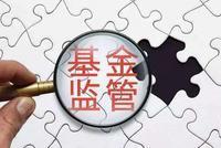 公募基金侧袋机制十问十答:侧袋账户份额如何确认?