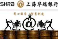 新新贷限制出借人提现却甩锅 华瑞银行:功能未受限