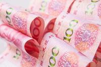 央行解读完善贷款市场报价利率形成机制:打破隐性下限